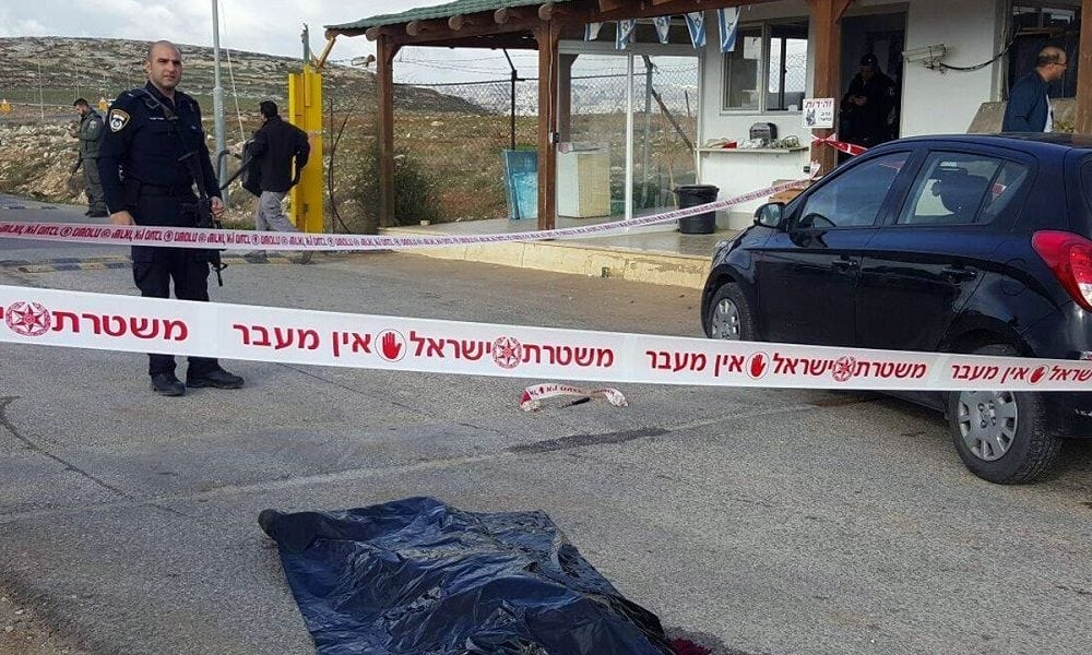 Rokaya Abu Eid was shot dead at the entrance of the Jewish-only Anathoth settlement in northern Jerusalem