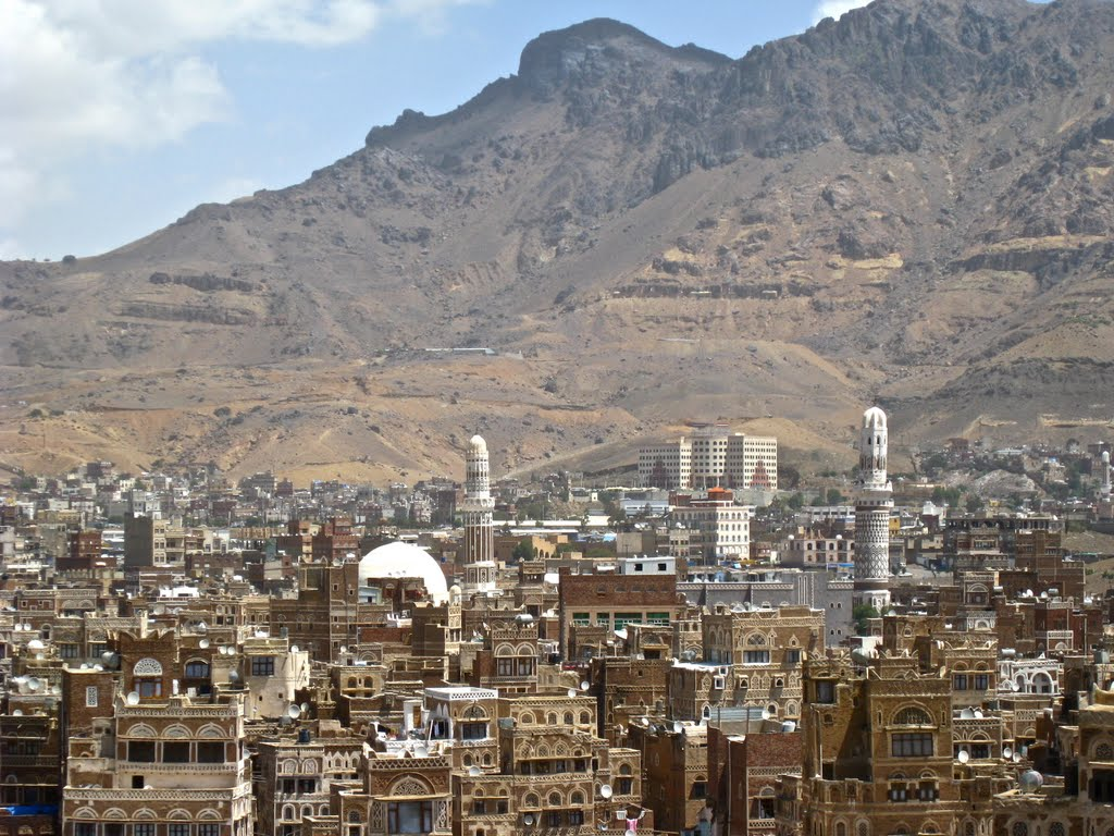 Interesting Facts About Yemen