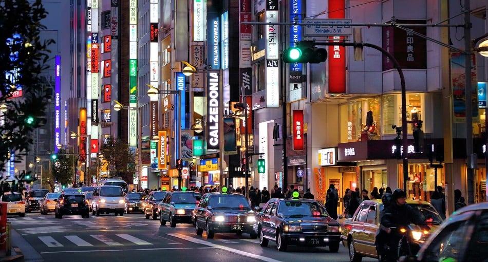 Keep Tokyo Clean
